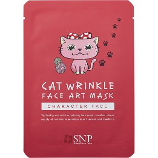 cat wrinkle face mask